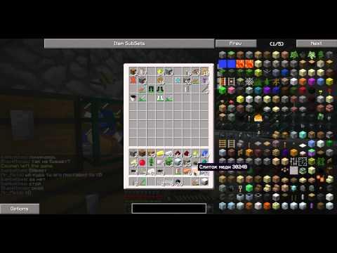 Как сделать медную пластину в minecraft