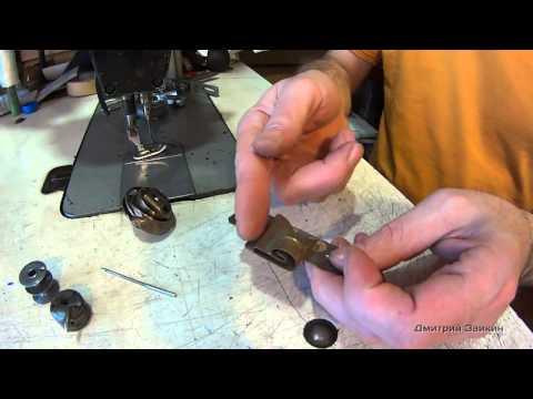 Швейные машины ремонт своими руками