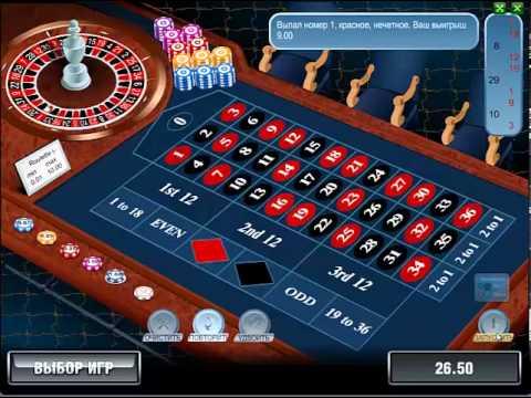 sistema-igri-v-kazino-v-ruletku