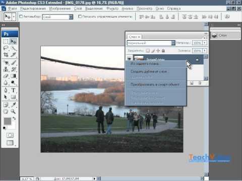 Как в photoshop сделать резкость снимка