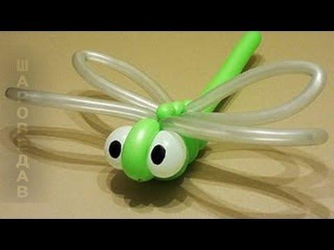 Как сделать стрекозу из длинных шариков