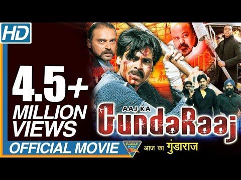 Gabbar is Back (2015) Full Movie Watch Online HDRip