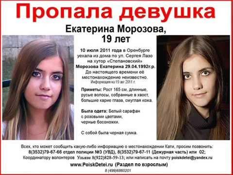 32-летнего жителя кардымовского района, которого искали в течение трех суток, нашли погибшим в лесу в районе деревни