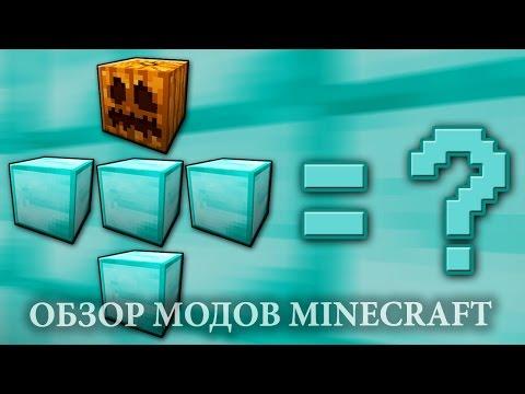 Как создать деревянного голема в minecraft без модов