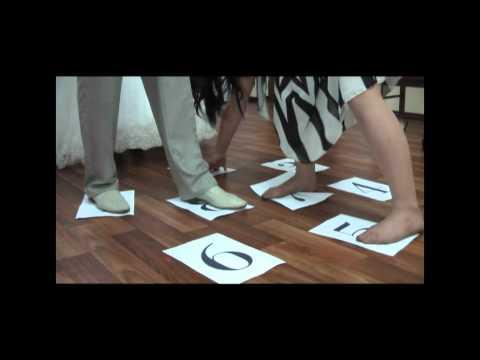 Конкурс для свидетелей на свадьбе с цифрами