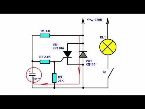 Как сделать мини выключатель