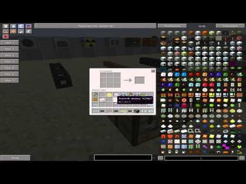 Как сделать провод в minecraft
