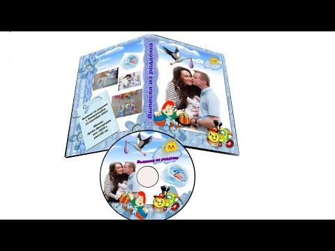 Как быстро создать dvd диск