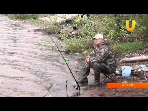 рыбная ловля в башкортостане