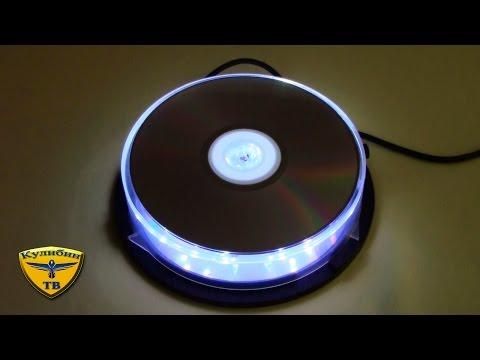 Светодиодный светильник своими руками фото