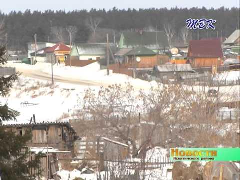 Строительство мусороперерабатывающих заводов в новосибирске