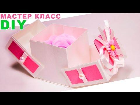 Сделать подарочную коробку своими руками видео