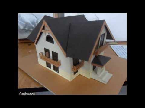 Дома из картона