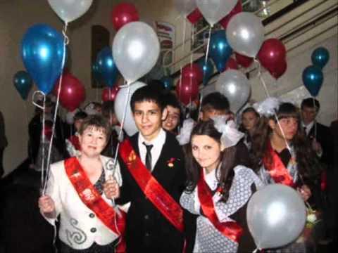 70 лет назад 9 ноября 1946 г школа 2 приняла 100 первых учеников!