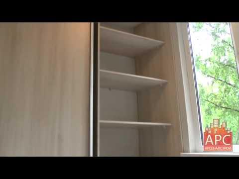 Гнти - встроенный шкаф и корпусный шкаф купе на лоджии под з.