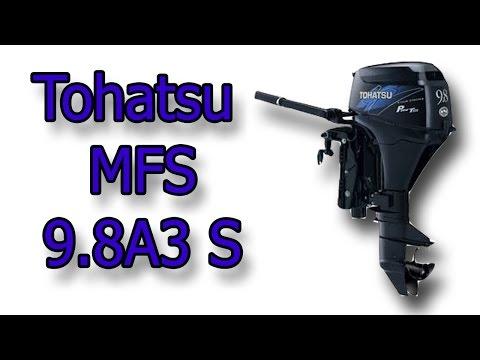 лодочный мотор tohatsu mfs 9.8 a3 s