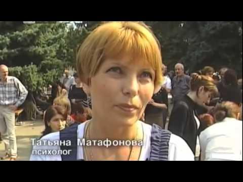 Документальный Фильм Граждане Беслана