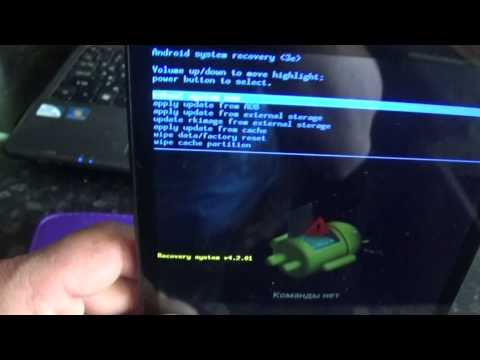 Как сделать хард ресет мегафон логин 2 - Krendelson.ru