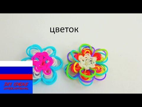 Как сделать браслет из резинок с цветами - Нева Систем Плюс