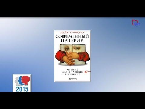 литература в 21 веке в россии может