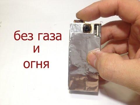 Почему зажигалки с алиэкспресс не доставляют в россию