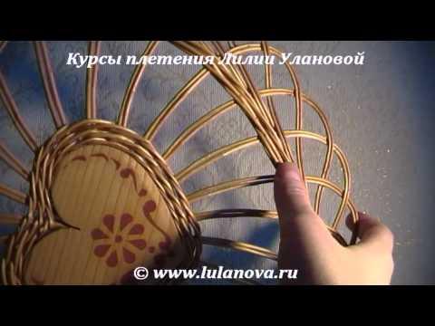Лисин плетение лозой