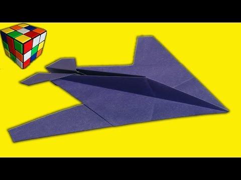 Как сделать из бумаги самолет невидимка