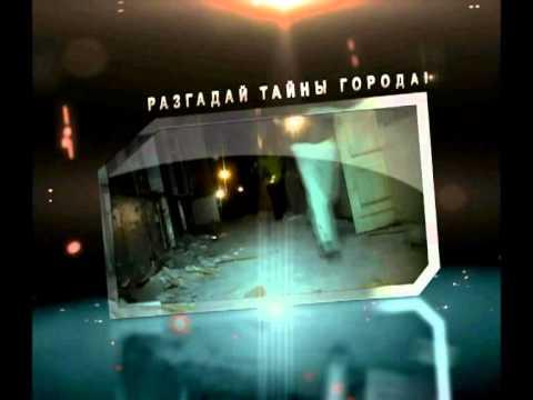 nochnaya-igra-dozor-video