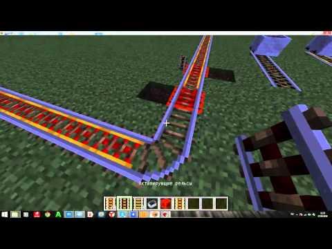 Как сделать электрические рельсы minecraft