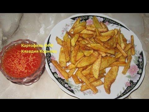 Фото салата картошкой фри
