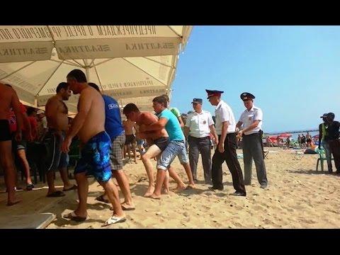 Дикие пляжи фото беспредел