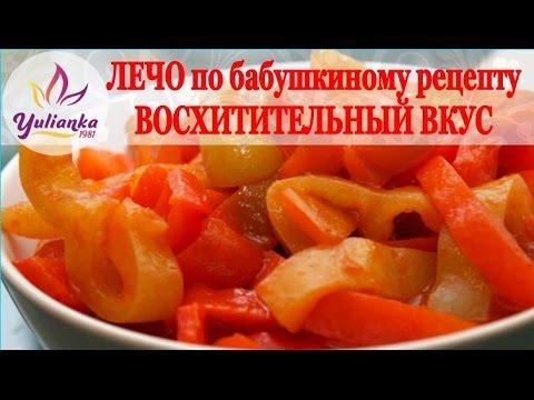готовим быстро вкусно каждый день бабушкины рецепты