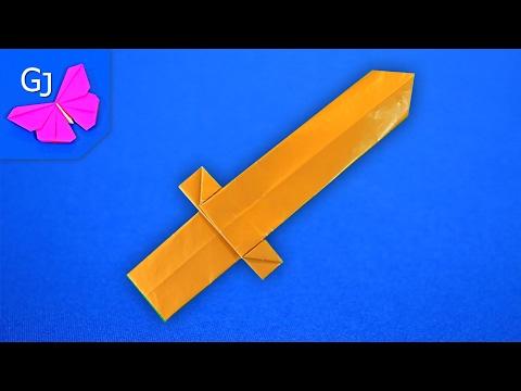 Как сделать из бумаги с gamejulia видео