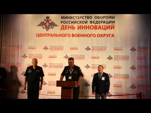 Конкурсы тендеры министерства обороны