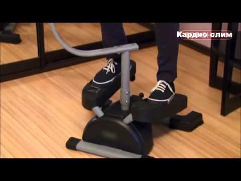 упражнения на кардио твистере на русском