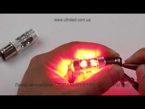 Светодиодная лампа в стоп сигнал своими руками