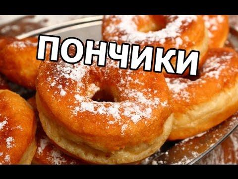 Пончики рецепт дома