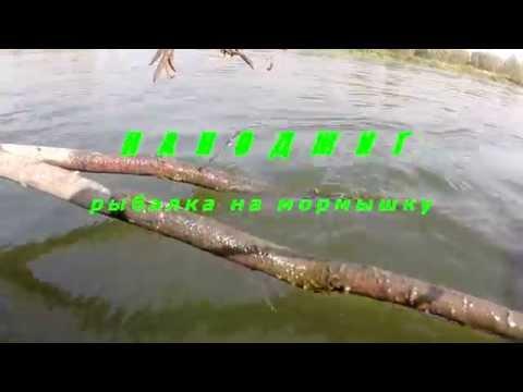 нано джиг или ловля на мормышку видео