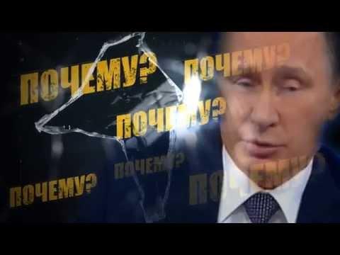 Как сделать россию богатой