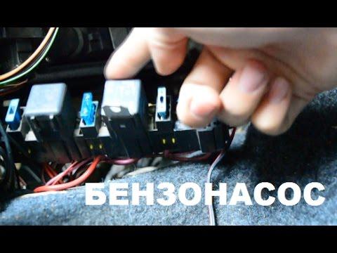 Фото №10 - почему не работает бензонасос на ВАЗ 2110