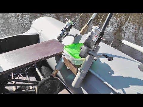 крепление для удочек на лодку своими руками видео