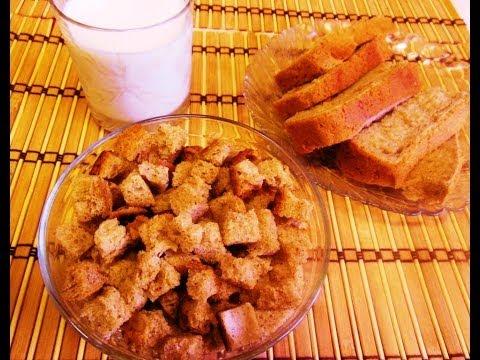 Как приготовить сухарики из черного хлеба в домашних условиях в духовке