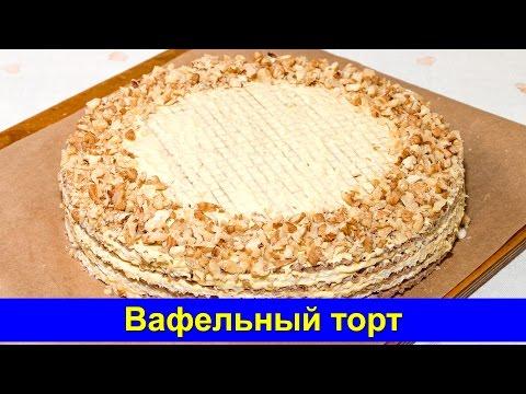 Вафельный торт со сгущенкой фото4