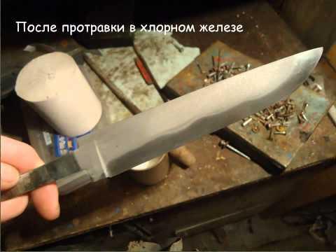 Самодельный нож подшипника