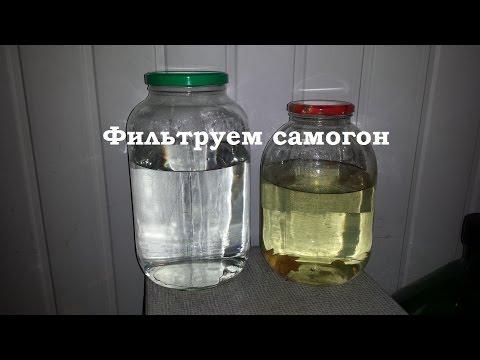 Как сделать самодельный фильтр для самогона