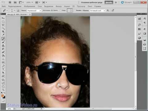 Как сделать чистое лицо в фотошопе