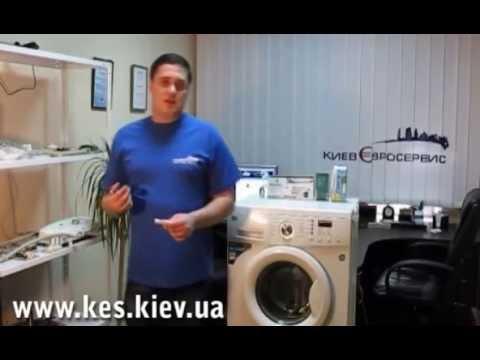 Ремонт стиральной машины своими руками ютуб