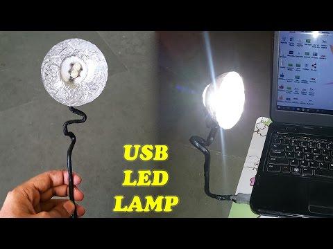 Фонарик для лампы своими руками