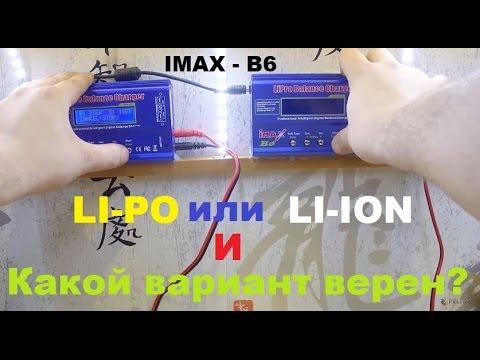 Imax b6 датчик температуры своими руками