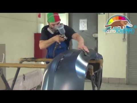 Как покрасить бампер в домашних условиях видео уроки